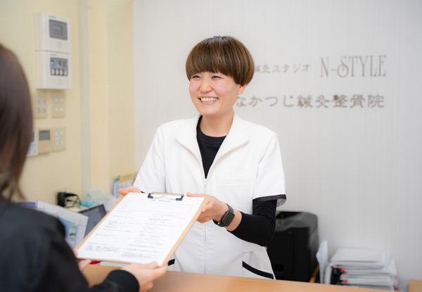 なかつじ鍼灸整骨院 N-STYLEの画像