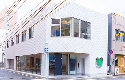 新開歯科医院の画像