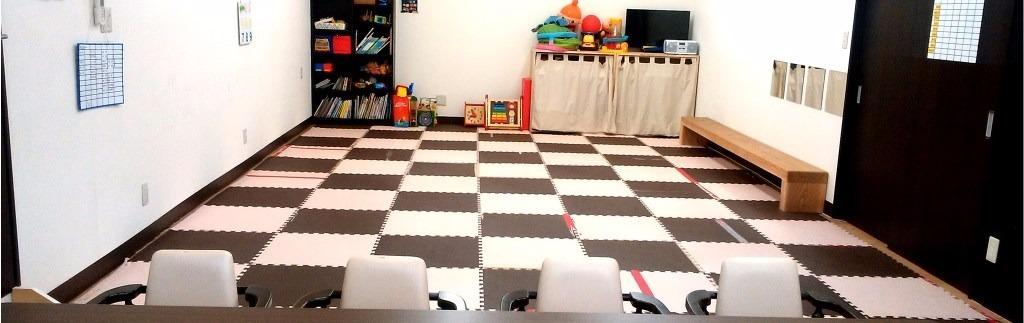 児童発達支援・放課後等デイサービス おもちゃ箱みさきの画像