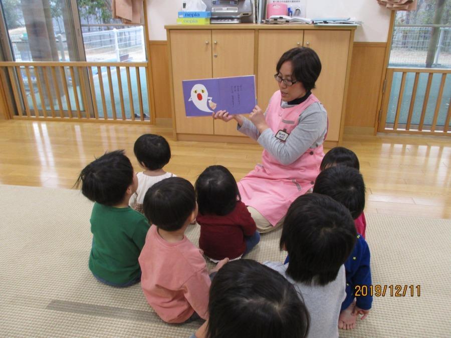 香川県立中央病院附属保育所の画像