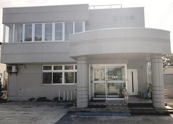 三川内科医院の画像