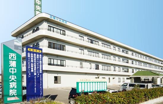 西浦中央病院の画像