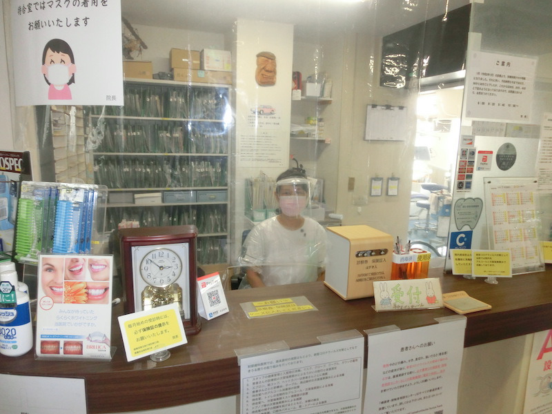 医療法人社団たからべ会 財部歯科医院の画像