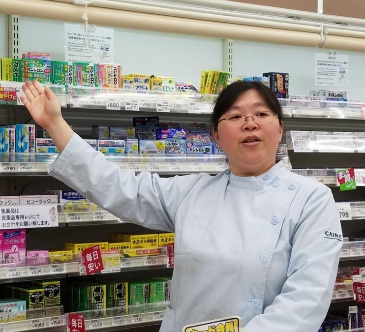 カインズSuC 旭飯岡店の画像