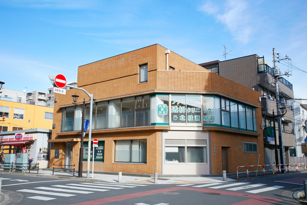 ファミリア透析クリニック北綾瀬駅前の画像
