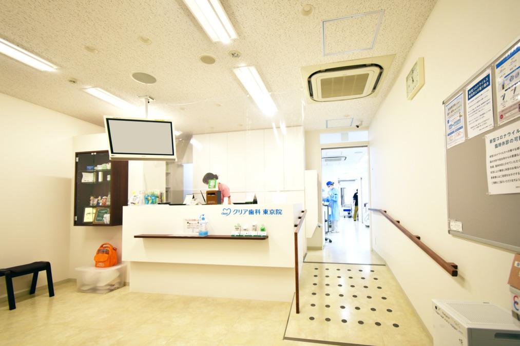 クリア歯科東京院の画像