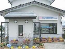六日町調剤薬局二日町店の写真1枚目:六日町調剤薬局二日町店・外観です