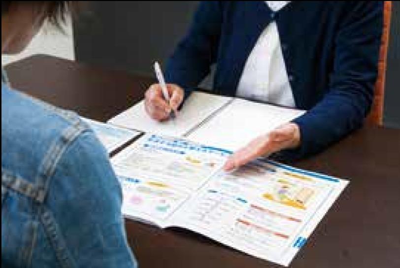 居宅介護支援事業所アクトリーの画像