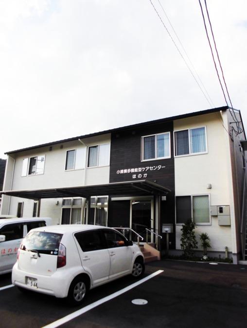 小規模多機能型ケアセンターほのか(介護職/ヘルパーの求人)の写真: