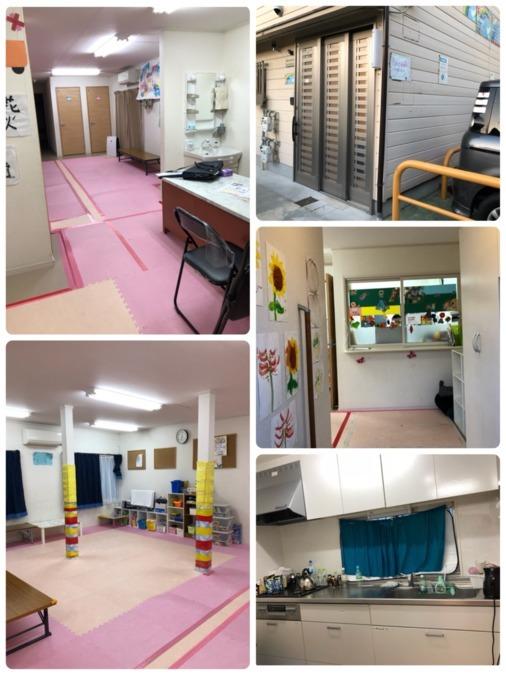 放課後等デイサービスおりーぶ武庫之荘教室の画像