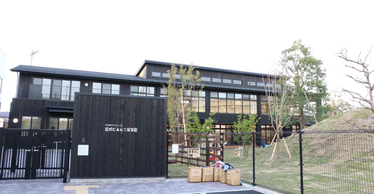 岩切どろんこ保育園の画像