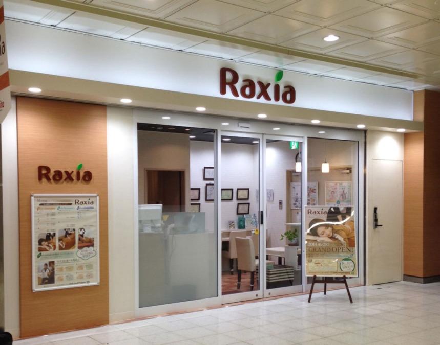 ラクシアJR高崎駅店の画像