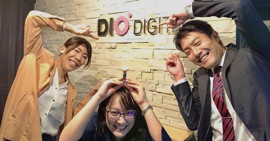 DIOデジタル株式会社 東京本社の画像