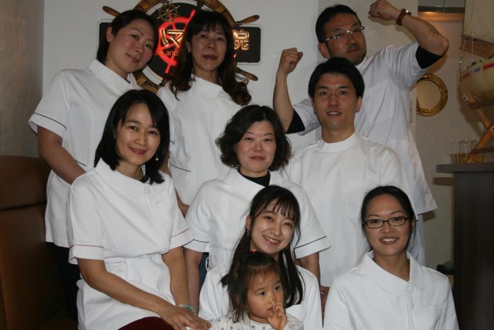 ヨコハマ鍼療院の画像