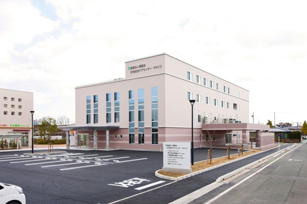 介護看護多機能サービスマチニワの画像