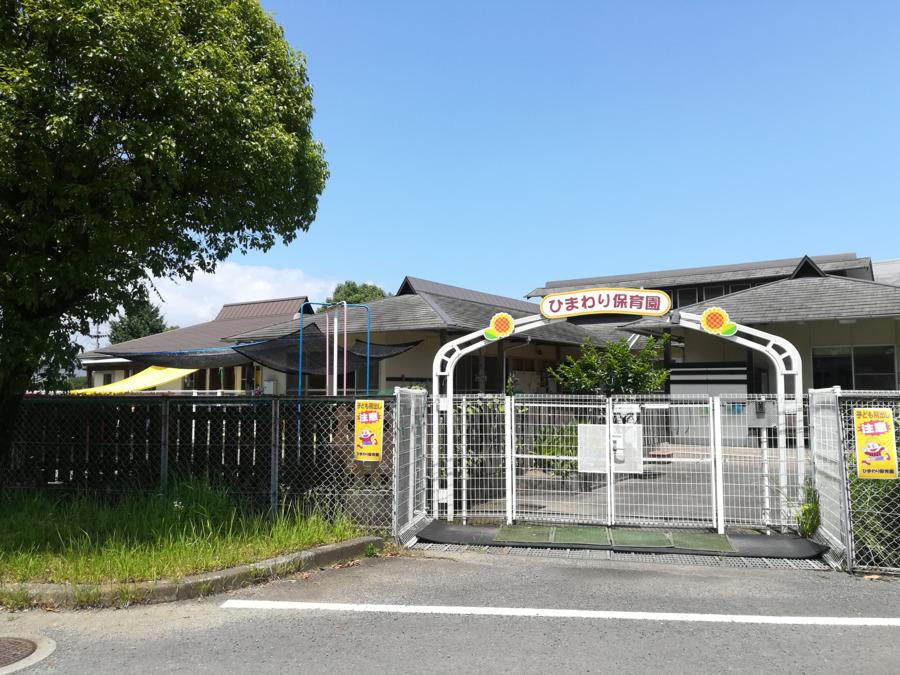 大分県立病院ひまわり保育園の画像