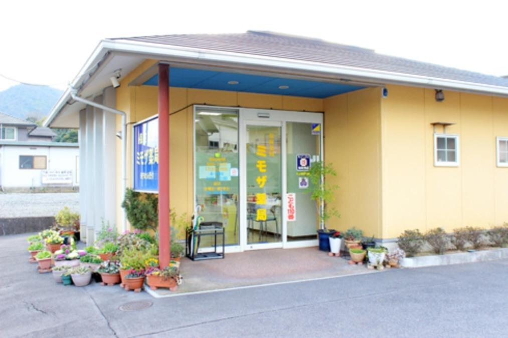 ミモザ薬局の画像