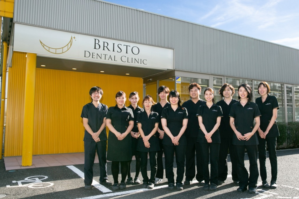 BRISTO DENTAL CLINICの画像