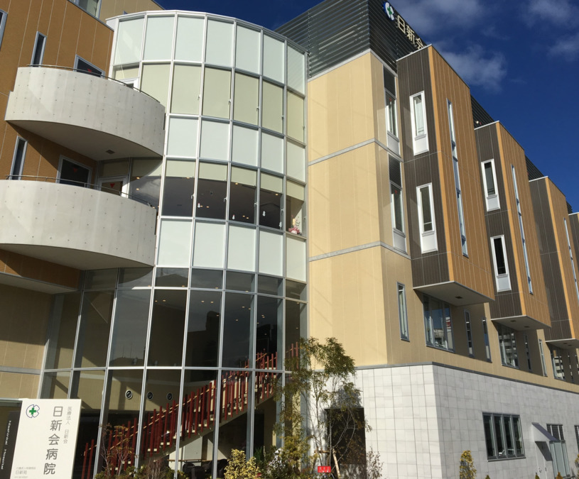 医療法人日新会 日新会病院の画像
