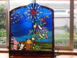 金丸ぷらす保育園の画像