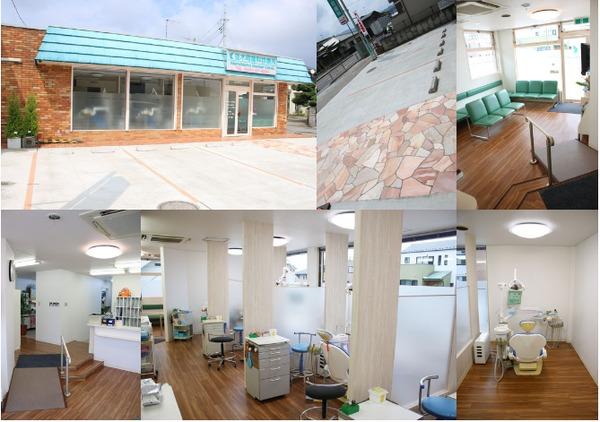 並木町歯科診療所の画像