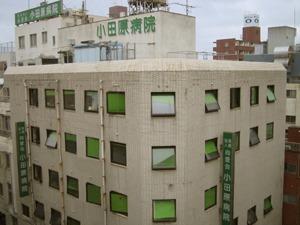 小田原病院の画像