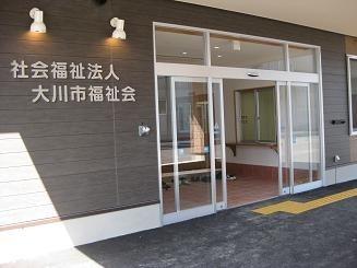 多機能型事業所 木の香園生活支援センターの画像