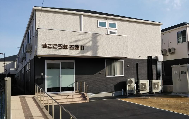 住宅型有料老人ホーム「まごころ荘石津Ⅱ」の画像