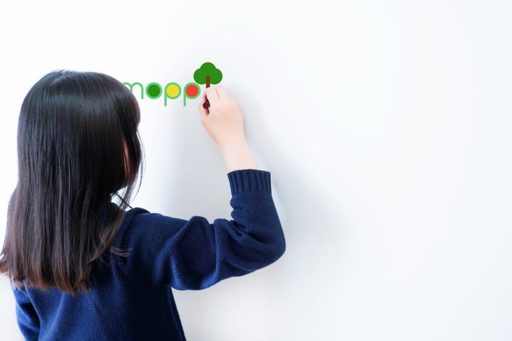 みどり児童デイサービス モッピー【2021年08月オープン予定】(保育士の求人)の写真: