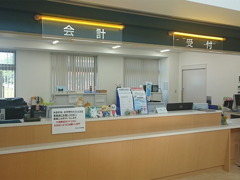 医療法人恵尚会 佐呂間町立診療所 クリニックさろまの画像