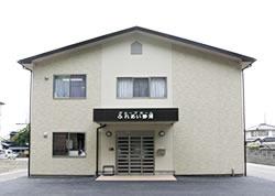 グループホームふれあい静浦の画像
