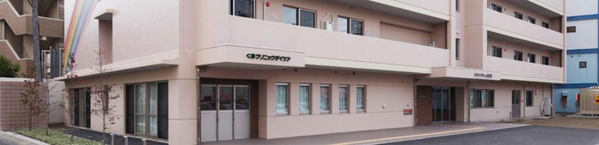 サービス付き高齢者向け住宅 メディケアホーム南福岡の画像