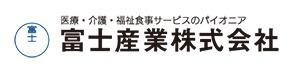 富士産業株式会社 デイサービスセンターひまわり内の厨房の画像