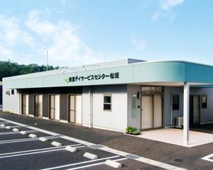 東濃デイサービスセンター 松坂(介護職/ヘルパーの求人)の写真: