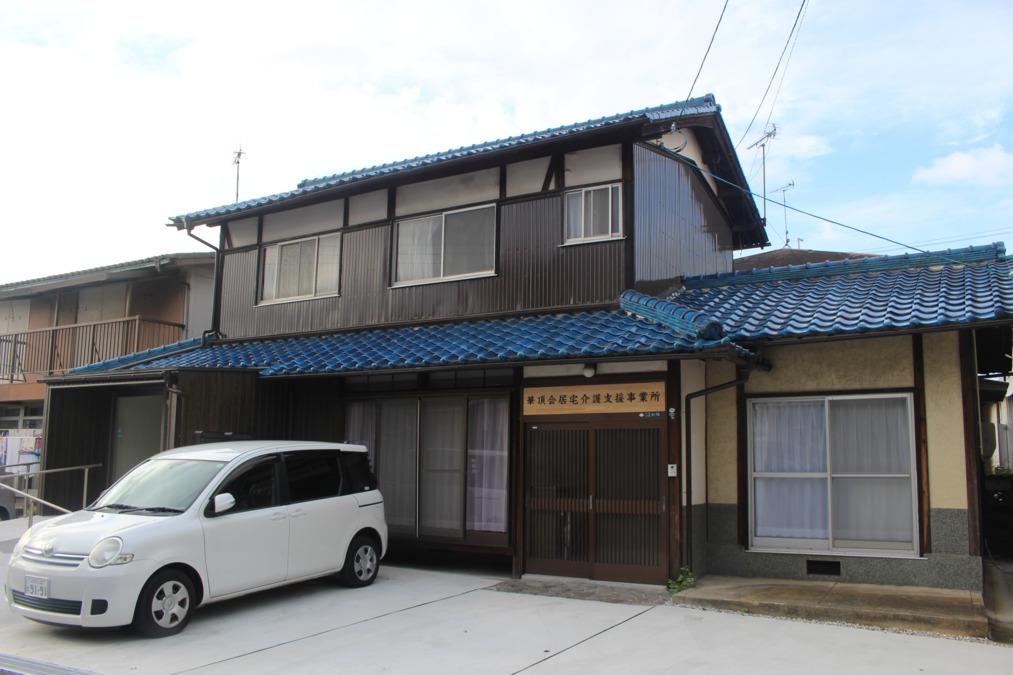 瀬田第二地域包括支援センターの画像