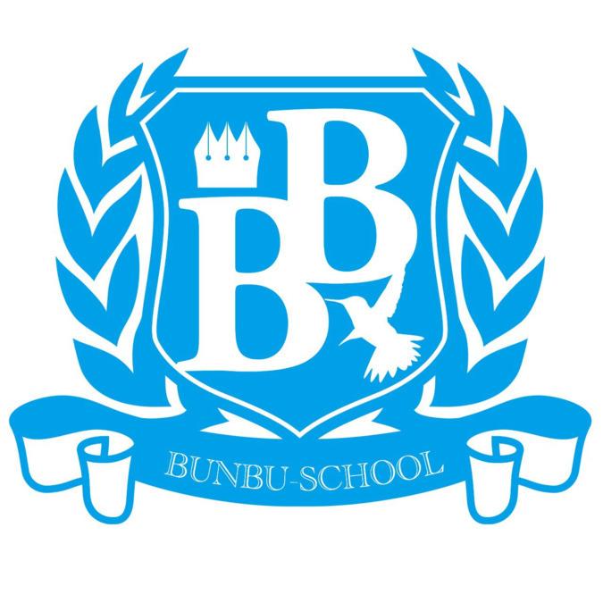 BunBu学院の画像