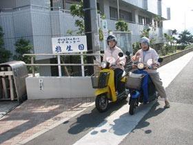鵠生園ホームヘルプサービスの画像