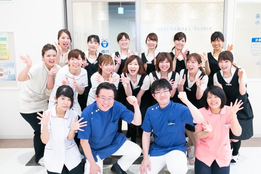 桂川浅井歯科の画像