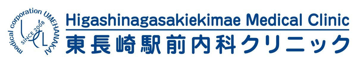 東長崎駅前内科クリニックの画像