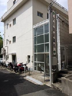 大石駅前薬局の画像