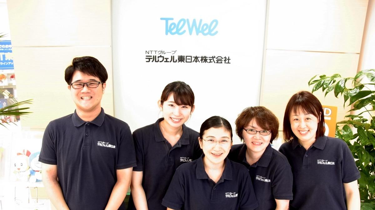 テルウェル東日本 千葉若葉介護センタの画像