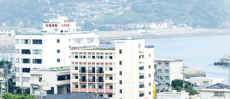 日浦病院(調理師/調理スタッフの求人)の写真:豊かな自然に囲まれた病院です。