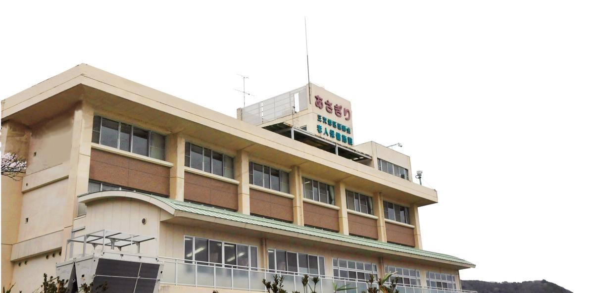 介護老人保健施設あさぎり(看護師/准看護師の求人)の写真: