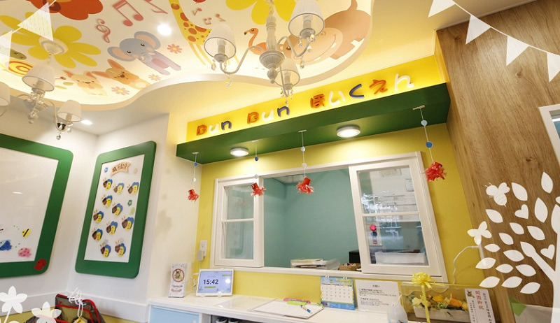 BunBun保育園(調理師/調理スタッフの求人)の写真1枚目:気になった方は園見学へお越しくださいませ!