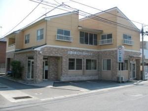 トマト薬局 西垣生店の画像