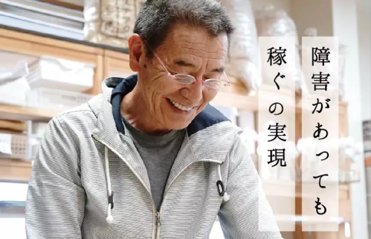 リハスワーク名古屋みずほの画像