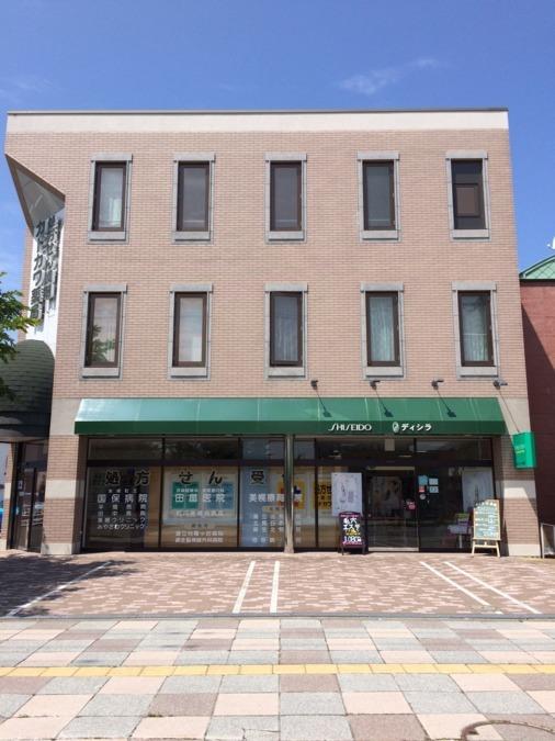 カドカワ薬局 本店の画像