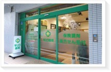 キリン薬局 西三国店の画像