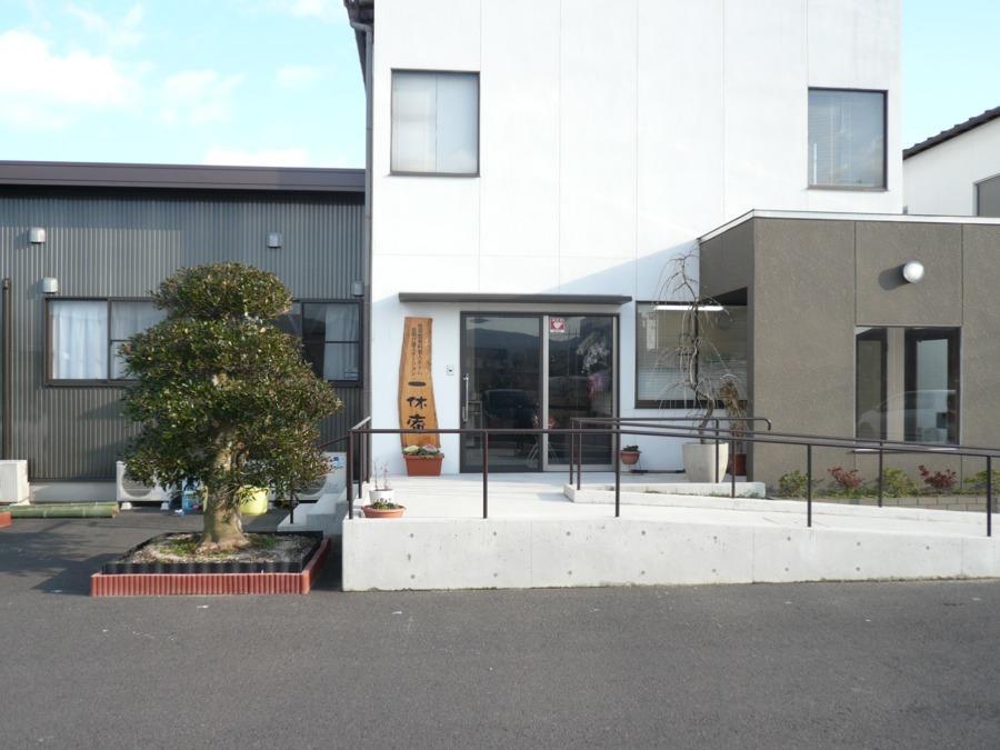 住宅型有料老人ホーム一休庵の画像