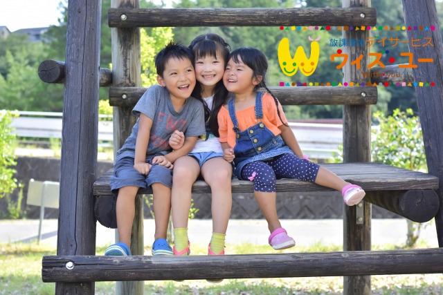 放課後等デイサービス ウィズ・ユー武蔵浦和の画像